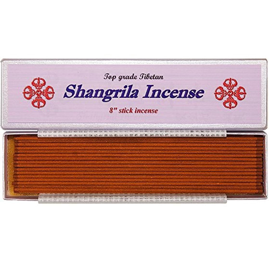 フェミニン流革命的Shangrila Incense – 8