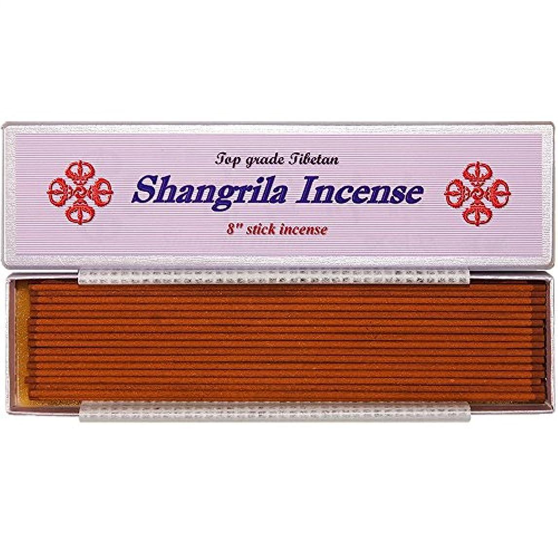 習熟度スペア該当するShangrila Incense – 8