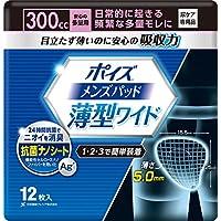 ポイズ メンズパッド 薄型ワイド 安心の多量用300cc 15.5×25cm 12枚 【男性用 軽い尿モレ対策】