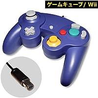 ゲームキューブ コントローラー Wii 振動対応 互換品 1年保証 (バイオレット)