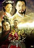 シンドン~高麗中興の功臣~DVD-BOXI