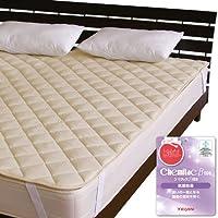 メーカー直販 洗えるベッドパッド 帝人ケミタック わた入り 抗菌防臭効果あり SEKマーク付 キング200×200cm