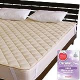 メーカー直販 洗えるベッドパッド 帝人ケミタック わた入り 抗菌防臭効果あり SEKマーク付 ワイドダブル150×200cm