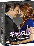 キャッスル/ミステリー作家のNY事件簿 シーズン6 コレクターズ BOX Part1 [DVD]