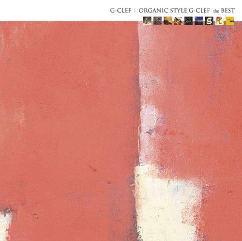 オーガニック・スタイル G-クレフ the BESTの詳細を見る