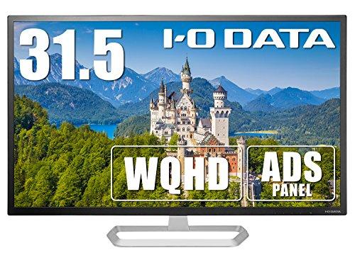 I-O DATA WQHD モニター ディスプレイ  EX-LDQ321DB (WQHD[2560×1440]/広視野角ADSパネル/DisplayPort/スピーカー付/3年保証/土日もサポート)