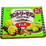 【東北限定シリーズ』・≪カントリーマーム≫・チョコチップクッキー・袋入り