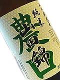 純米(山田錦) 1800ml