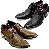 (ルミニーオ)luminio 2足セット ビジネスシューズ 靴 メンズ 外羽 メダリオン 折り返しストレートチップ シューズ 紳士靴 イタリアンデザイン [ブランド]285 (25.5cm, ブラック×ブラウン)