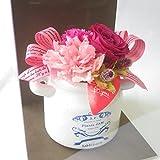 プリザーブドフラワー 花 ギフト 誕生日プレゼント フラワーアレンジメント クリアケース入り (ミルクポット)