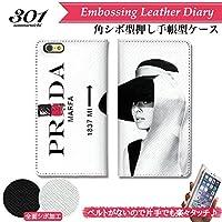 301-sanmaruichi- iPhone8 ケース iPhone8 ケース 手帳型 おしゃれ オードリーヘップバーン オードリー パリ paris Audrey Hepburn 大人可愛い A シボ加工 高級PUレザー 手帳ケース ベルトなし