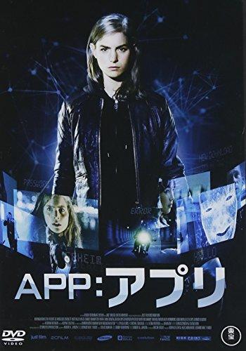 APP アプリ [DVD]の詳細を見る