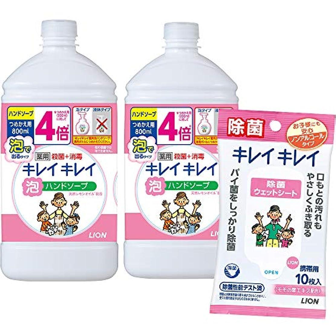 (医薬部外品)【Amazon.co.jp限定】キレイキレイ 薬用 泡ハンドソープ シトラスフルーティの香り 詰替特大 800ml×2個 除菌シート付