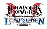 「DIABOLIK LOVERS LOST EDEN」の関連画像