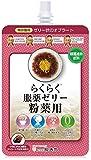 龍角散 らくらく服薬ゼリー 粉薬用 いちごチョコ風味 200g×5個