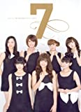 Berryz工房 7周年記念PHOTO BOOK 『 7 』