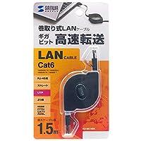 サンワサプライ 自動巻取りLANケーブル KB-MK18BK 【人気 おすすめ 通販パーク】
