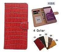 「kaupili」ケース 鏡/ミラー付き カード収納 スタンド機能 手帳型 お財布機能付き 化粧鏡付き (SH-04G-B18-PU40-CF-J-C1)
