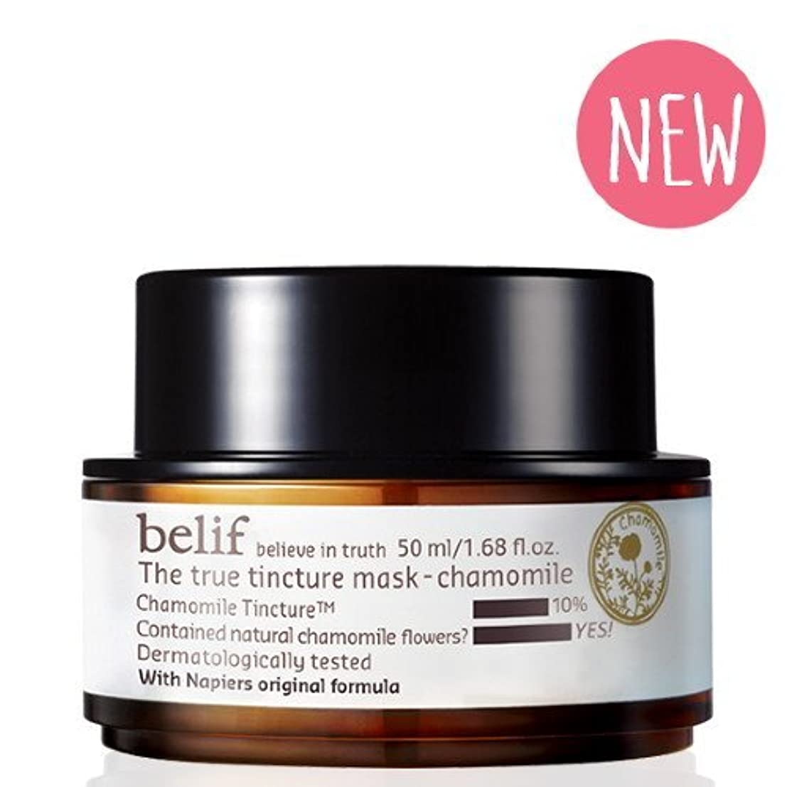 ヒョウ神聖一族2016 New - Belif The True Tincture Mask chamomile [並行輸入品]