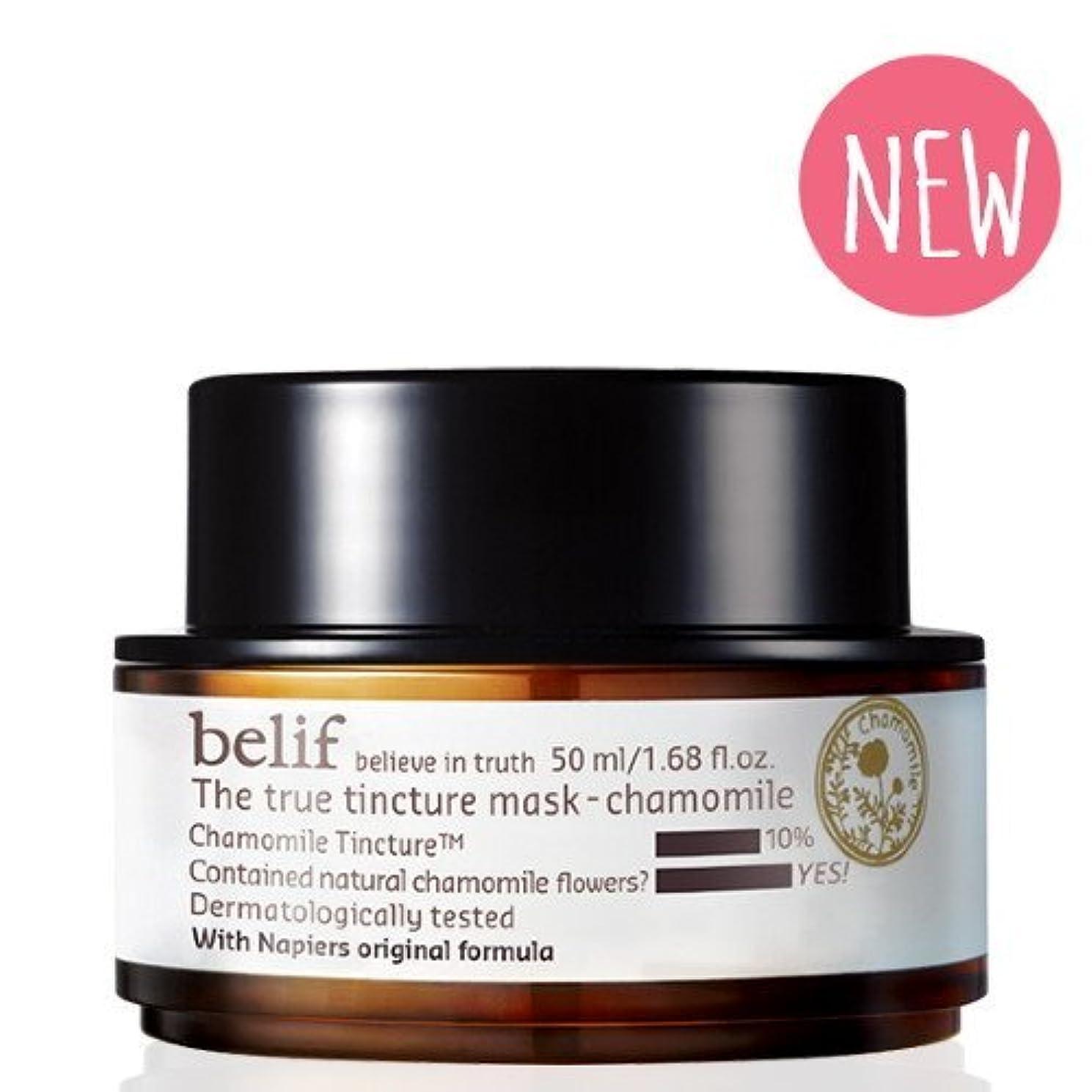悲惨な不満幸運2016 New - Belif The True Tincture Mask chamomile [並行輸入品]