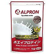 アルプロン -ALPRON- ホエイプロテイン チョコレート風味 1kg アルプロン