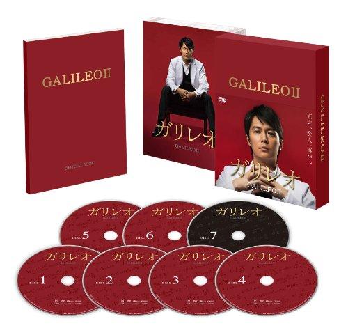 ガリレオ II [DVD-BOX]の詳細を見る