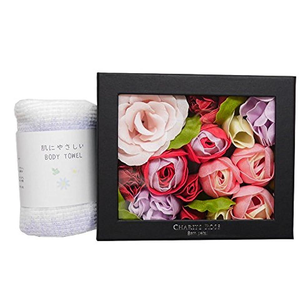 八百屋さん絡まるご覧くださいローズ バスペタル グロスローズ ピンク ボディタオル セット /バラ お花 入浴剤 母の日 お祝い 記念日 贈り物 プレゼント