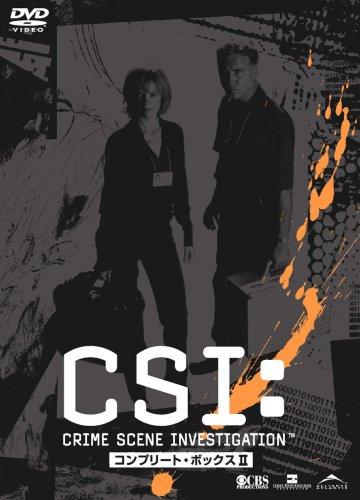CSI:科学捜査班 シーズン1 コンプリートBOX-2 [DVD]の詳細を見る