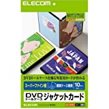ELECOM DVDケースジャケットカード 10枚入 EDT-SDVDT1