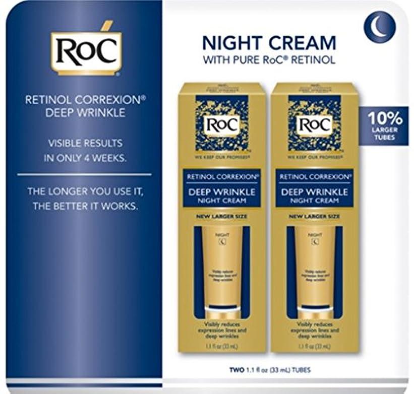 熟達したキャンディー鼓舞するRoC Retinol Correxion Daily Moisturizer 33mlx2 ナイトクリーム [並行輸入品]