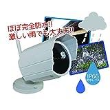 HUV 屋外対応ネットワークカメラ メモリーカード64GB対応 高画質1280*720 IP67高防水性能 P2P スマホ/タブレット簡単設定 G628B