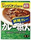 江崎グリコ カレー職人欧風カレー中辛170g×10個が激安特価!