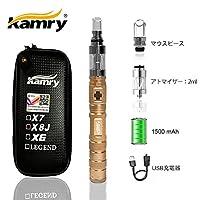 Kamry正規品 X8J 人気モデル X7 バージョンアップモデル吸引卓越したワイヤアトマイザーと Vape ボディキットケース付き, USB充電器付き、バッテリー1500mAh、電圧調整可残量表示(Gold/金)