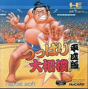 つっぱり大相撲平成版 【PCエンジン】