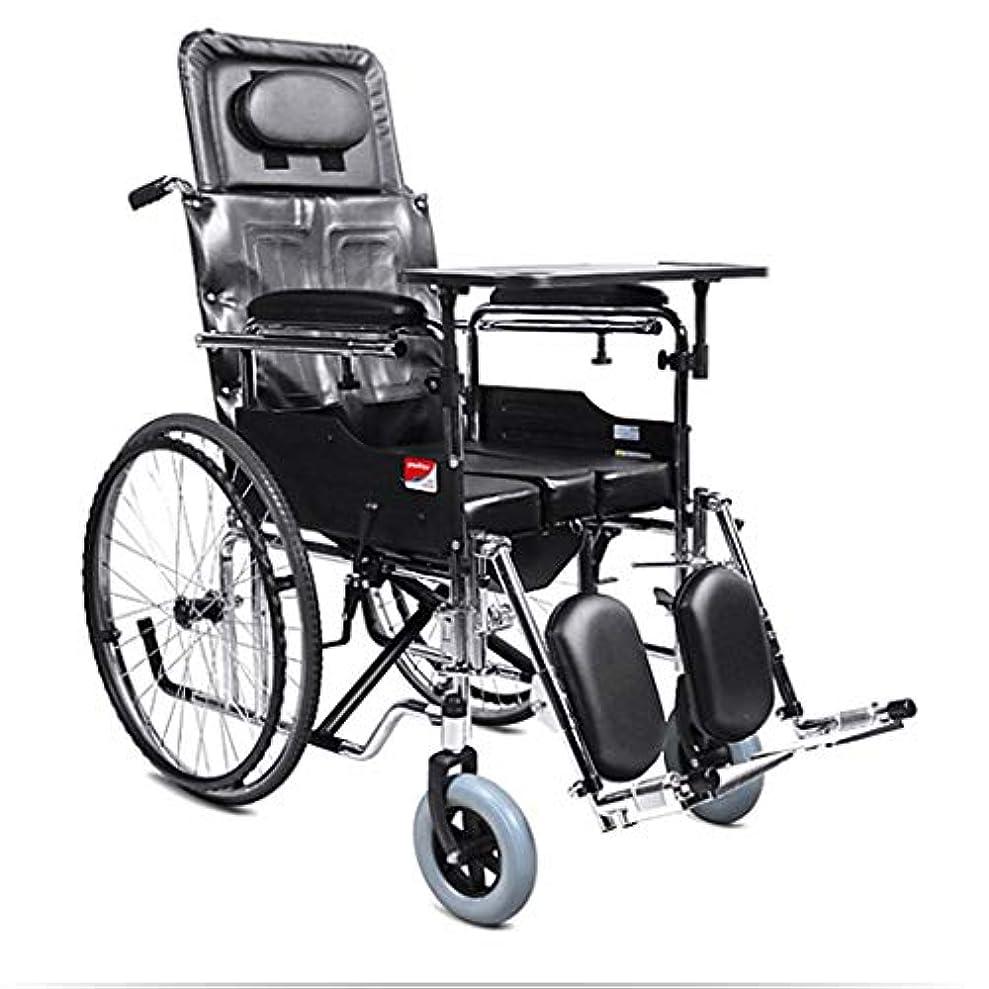 心からブラジャー投票車椅子折りたたみ式、ポータブル高齢者屋外旅行トロリー、アルミフレーム車椅子