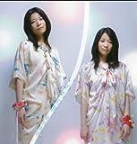 いのちの歌(初回限定盤)(DVD付)