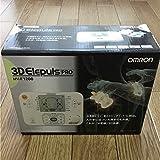 オムロン 低周波治療器3Dエレパルス プロ HV-F1200