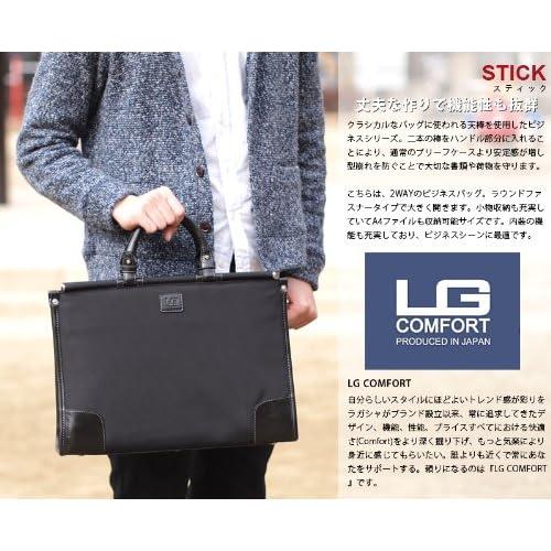 (ラガシャ) LAGASHA STICK スティック 2WAYビジネスバッグ/ショルダーバッグ Mサイズ 7088 (ブラック(01))