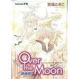 Over the moon (ダイトコミックス)