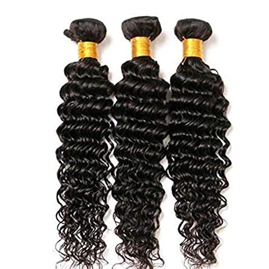 痛い徐々に系譜YESONEEP 女性のためのブラジルのディープウェーブヘアバンドル100%未処理の人間の毛髪延長ナチュラルルッキング(8