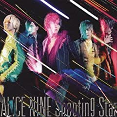 Alice Nine「Shooting star」のジャケット画像