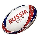 ギルバート製 RWC2019 ロシア サポーターボール