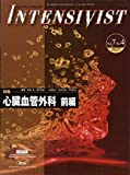 INTENSIVIST Vol.7 No.4 2015 (特集:心臓血管外科 前編) 画像