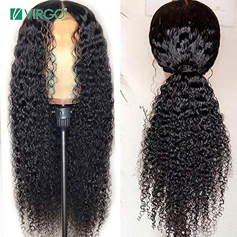 パース外部サンドイッチ女性の好きなウィッグ 4X4閉鎖ウィッグ黒人女性レミーの髪のためのベビーヘアーカーリーウィッグとペルーカーリーレースウィッグ人毛ウィッグ (Density : 150%, Stretched Length : 12inches)