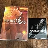 EXILE TAKAHIRO 道の駅 FC限定 DVD 特典ミラー付き ④