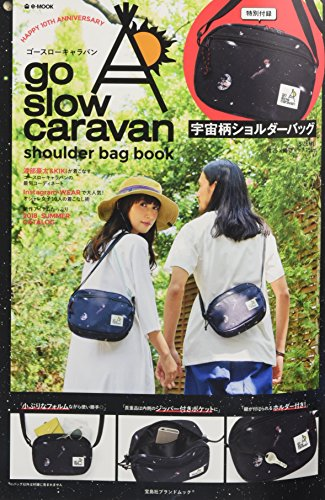 go slow caravan shoulder bag b...