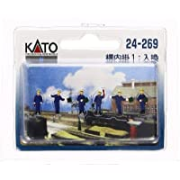 KATO Nゲージ 構内掛1 入換 24-269 ジオラマ用品