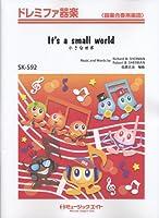 小さな世界【It's a small world】ドレミファ器楽(SK-592)