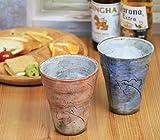 信楽焼 夫婦 フリーカップ ペア 【彩香(ピンク・ブルー)セット】 ビアカップ タンブラー 陶器 焼き物 しがらき焼 ビアグラス 食器 コップ オシャレ おしゃれ めおと