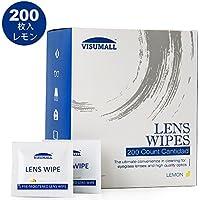 VISUMALL レンズクリーナー カメラレンズクリーニングティッシュ 湿式 200枚入り 個装 メガネ 時計 スマートフォン用 ノンアルコール レモンタイプ